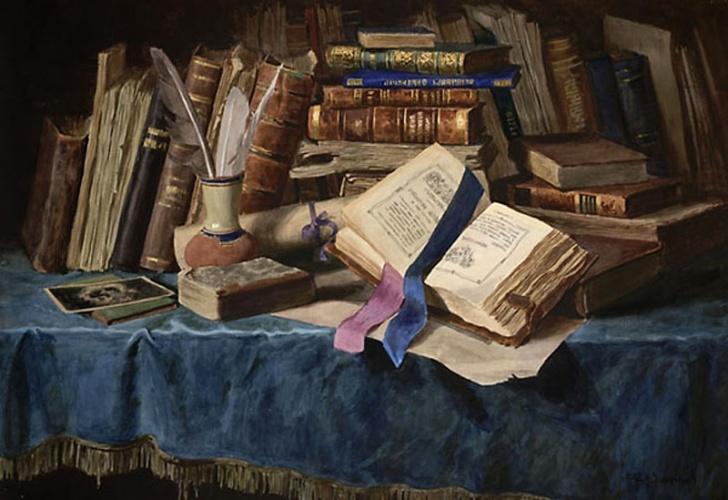 Мудрые книги