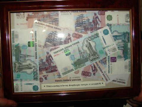 Деньги в рамке в качестве подарка